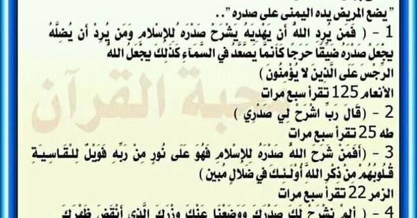 Pin By Nima On صور Math Islam Quran Quran