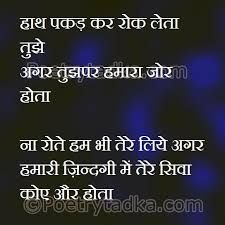 Whatsapp Status Images In Hindi Photo Picture Wallpaper