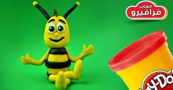 العاب اطفال عجين طين اصطناعي و لعبة تشكيل صلصال للاطفال شكل النحلة Character Minions Pikachu