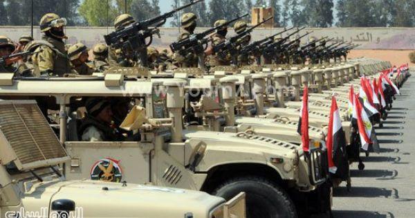 استعدادات مكثفة للقوات المسلحة لتأمين فرحة المصريين بافتتاح قناة السويس الجديدة French Armed Forces American Armed Forces British Armed Forces