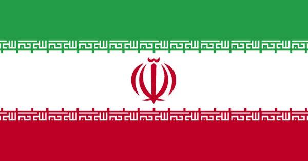 Top 10 Ejércitos Más Poderosos Del Mundo Bandera De Irán Banderas Del Mundo Fuerzas Armadas