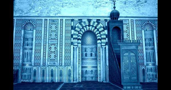 الحجب العشرة عن مرضاة الله وعن الجنه وكيف تتقيها وتزيلها خطبة الجمعه 9 Life Advice Life Taj Mahal