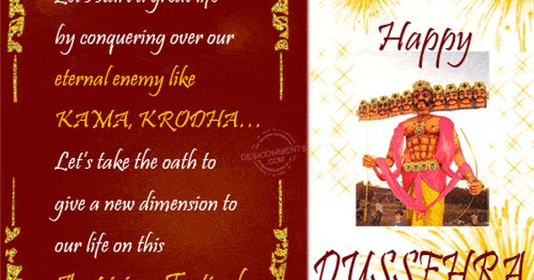 Download The Free Collection Of Happy Dussehra Vijayadashami Wishes Animated 3d Greeting C Dussehra Greetings Happy Dussehra Wishes Morning Greetings Quotes