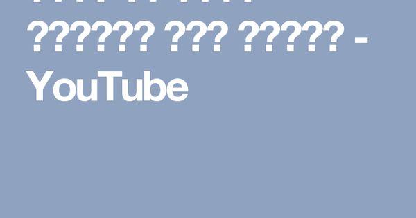 مطبخ ام وليد نوتيلا صنع منزلي Youtube Online Painting Tutorials Youtube Songs