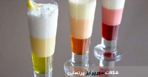 دسر باواریا دسر خوشمزه برای مهمانی در حد دسر کافه ها Glass Of Milk Cocktails Food