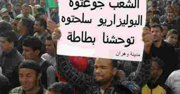 ببغاوات الجزائر المشلولة بعد الإفلاس أرادت خلق سياحة وفلاحة ومنافسة المغرب وفشلت Houdapress هدى بريس