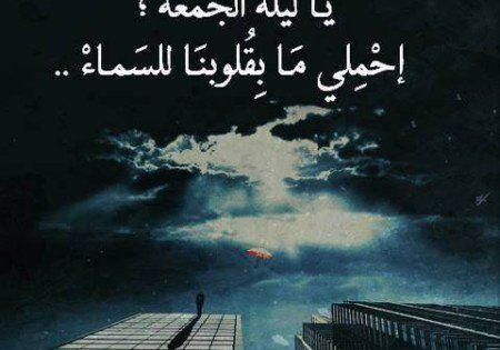 Siii Ell Naciri Siiinacir Beautiful Morning Messages Islamic Pictures Islamic Quotes Wallpaper