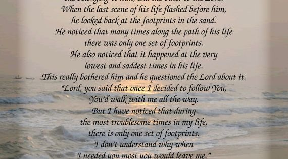Footprints In The Sand Poem 8 5x11 Inspirational Print