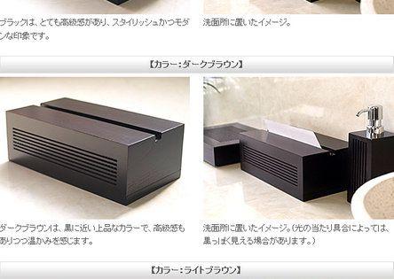 楽天市場 Stylish Series Paper Towel Case ペーパータオルケース