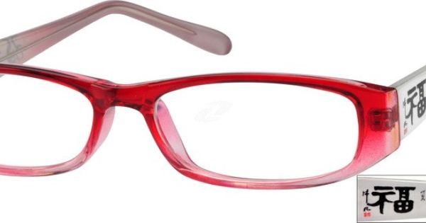 280918 Plastic Full-Rim Frame - USD9.95 Glasses ...