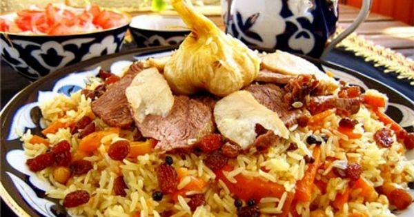 Uzbek pilaf uzbekskiy plov ouzbek osh ideal food for Atlas house uzbek cuisine
