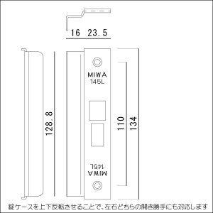 Miwa U9 145hmd 1l 勝手口ドアノブ錠 145l 145sp 勝手口 ドアノブ