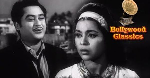 Mere Mehboob Qayamat Hogi Original Mr X In Bombay Kishore Kumars Greatest Hits Old Songs Youtube Bollywood Songs Song Hindi Lata Mangeshkar Songs
