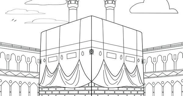 Learn arabic in mekka