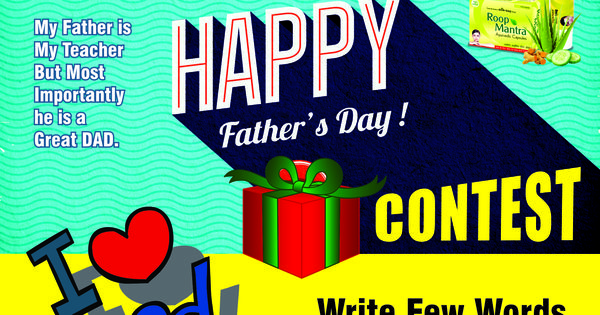 father's day 2015 gifts uk
