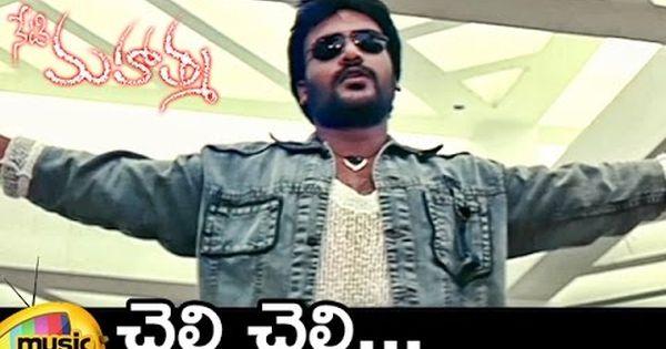 Rakhi telugu movie songs | vasthava vasthava video song | jr ntr.
