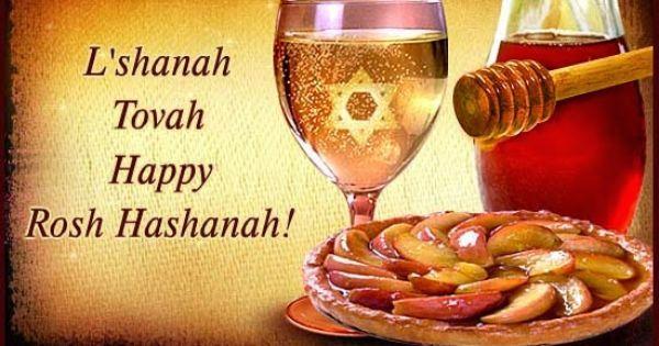 free ecard for jewish new year