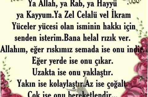 Dualar Resimli Dualar Resimli Yazili Dualar Kuaza Dua Words Allah Islam
