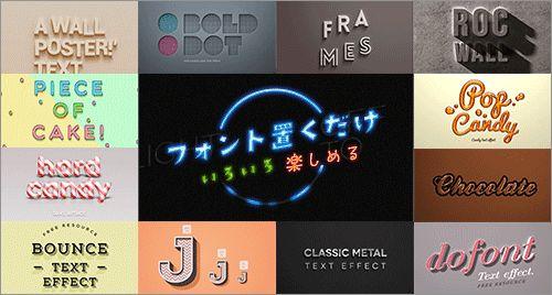 文字を簡単にかわいく レトロ風に メタル風に かっこよくデザインできるphotoshopの素材のまとめ デザイン テキストデザイン ネオンデザイン