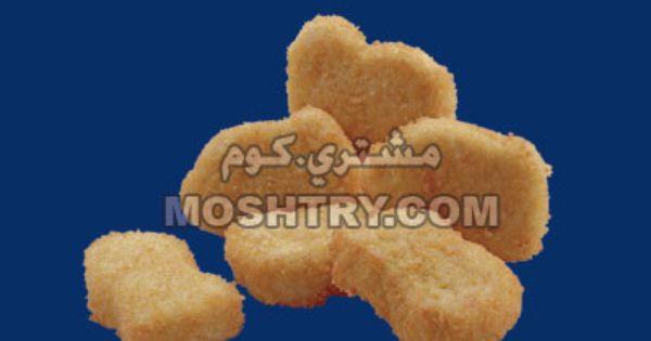 قطع دجاج Chicken Nuggets السعر 9 ريال Menu