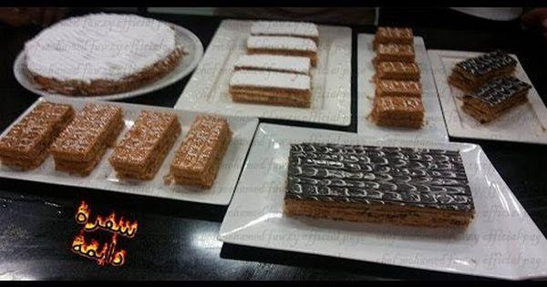 طريقة عمل ميل فاي 2 Youtube Food Desserts Breakfast