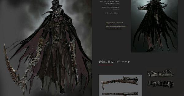 Artsy Fartsy Dark Souls Ii Concept Art: Bloodborne Concept Art - Gehrman Concept Art