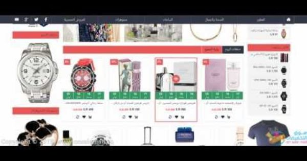 How To Buy Product From Os Sale Mall Stuff To Buy Mall Sale