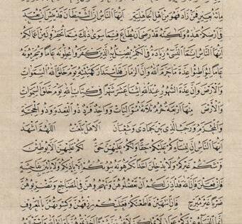 باسل الزير On Twitter Dualar Islam Mekke