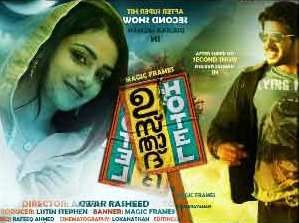 songs44 usthad hotel 2012 malayalam movie mp3