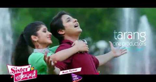 Nagin Nagin Official Video Song Sister Sridevi Odia Film 2017 Babushan Sivani Tcp Youtube Film