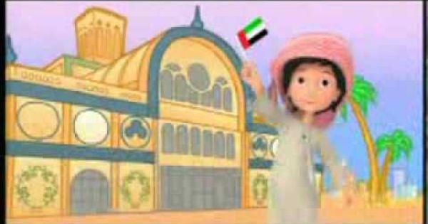 Pin On أغاني عربية للأطفال