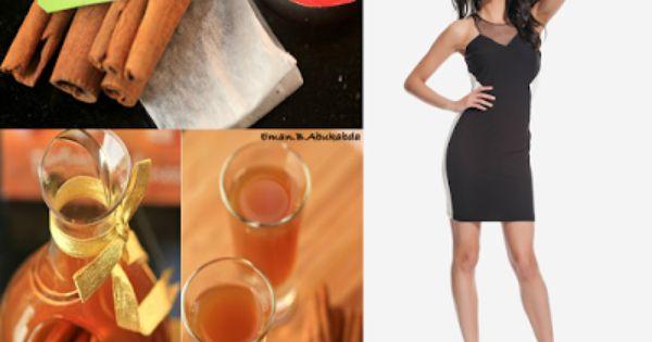 وصفات منزلية لجمالك Homemade Beauty Recipes شاي الأخضر بالقرفة للحصول على خصر نحيف Bodycon Dress Formal Dresses Cocktail Dress