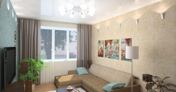 Kleines wohnzimmer einrichten beige t rkis wandleuchten for Wohnzimmer wandleuchten