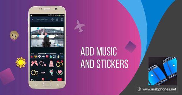 تحميل برنامج Movavi مهكر لتحرير الفيديو باحترافية على اندرويد Add Music Music Ads