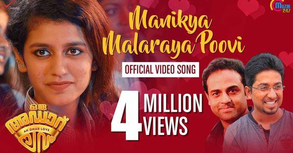 Oru Adaar Love Manikya Malaraya Poovi Song Video Vineeth