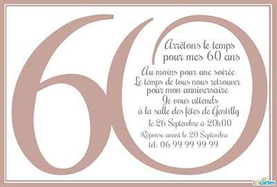 carte d invitation anniversaire 60 ans carte invitation anniversaire 60 ans gratuite a imprimer. | 60