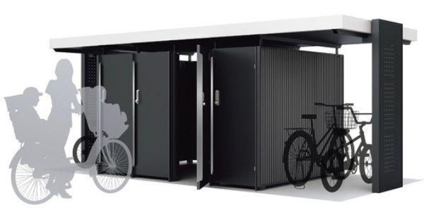 マンションの自転車置き場が変わる 鍵付きパーソナルスペース 賃貸