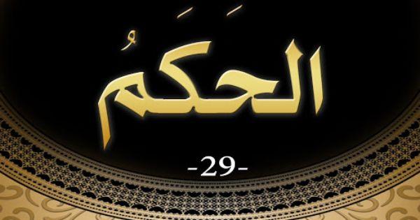 Google Superhero Logos Allah Ramadan