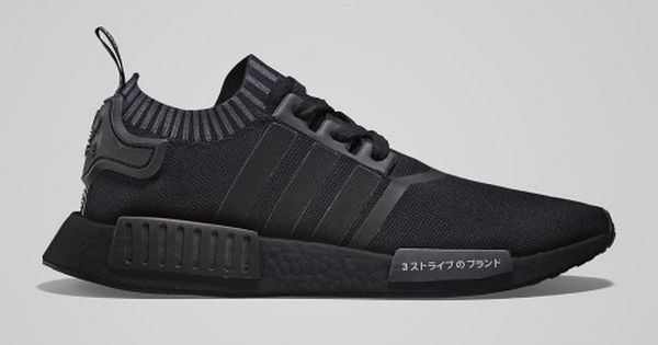 Adidas Is Dropping The Nmd R1 Primeknit In All Black For Summer Adidas Nmd Black All Black Adidas Adidas Nmd Runner