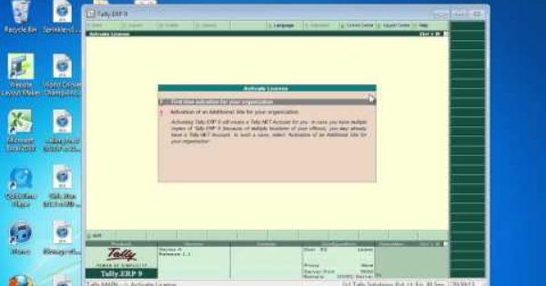 multi-page tiff editor 2.4 keygen free