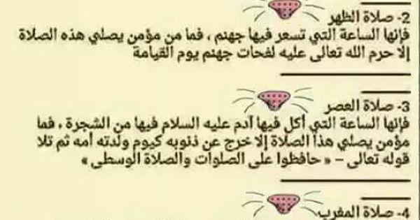 Farah Farah S 082 Media Content And Analytics Islamic Phrases Islamic Love Quotes Islam Facts