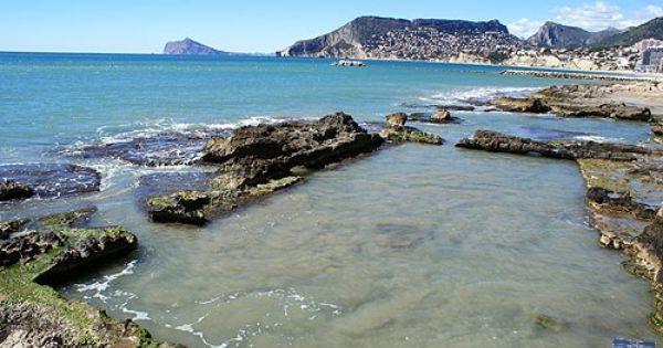 Yacimiento Los Banos De La Reina Viajar Por Espana Lugares De