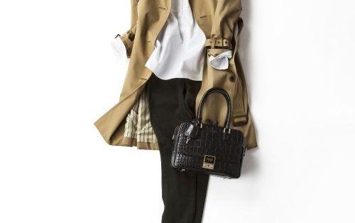 look pinterest tenue femme tenues et du jour. Black Bedroom Furniture Sets. Home Design Ideas