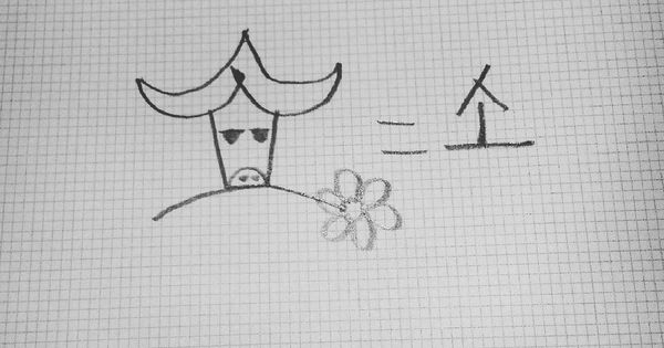 한글로 만드는 선물디자인 흐흐 입니다 꽃을 문 소 컨셉의 ...