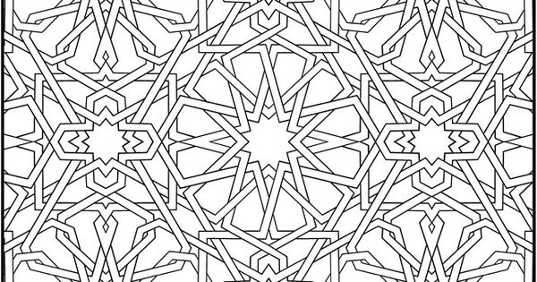 Patterns islamic geometryc art
