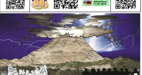 shavuot in israel 2015