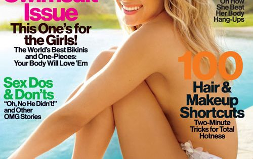 Lauren Conrad Glamour Magazine Cover March 2012- my fashion icon, inspiration and