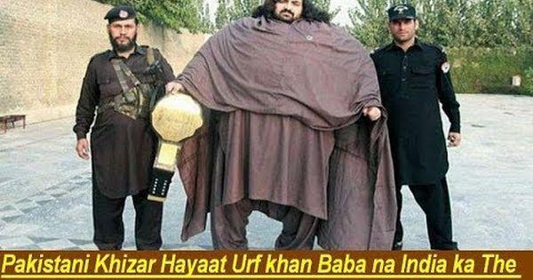 Pakistani Wrastler Khan Baba Na India Ka Great Khali Ko Challange Kr Dia Hulk Hulk Man Celebrity News