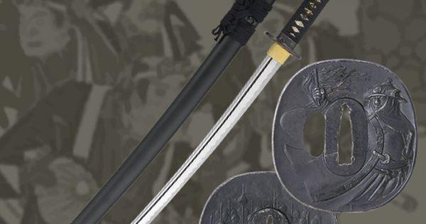 samurai values essays