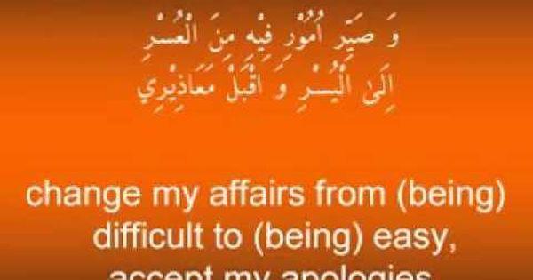 Ramadan Dua Day 27 Ramadan Special Prayers Prayers